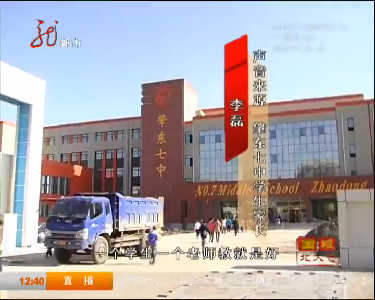黑龙江肇东雅阁车祸