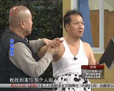 本山快乐营20121002