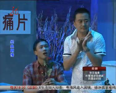 本山快乐营20121009