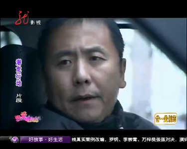 我爱电视剧20121010