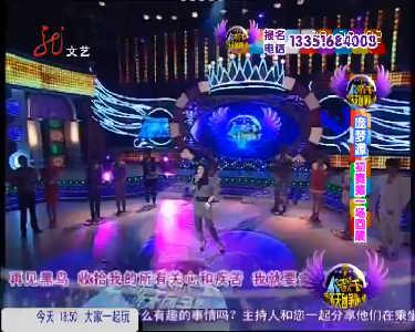 K歌一下20121010