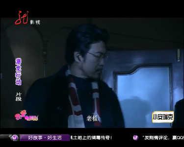 我爱电视剧20121011