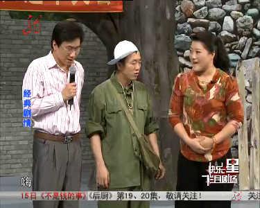 本山快乐营20121011