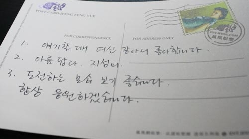 """汤唯/韩国朋友接受凤凰娱乐独家策划""""韩国人眼中的汤唯"""""""