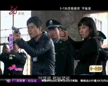 我爱电视剧20121013