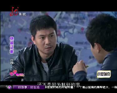 我爱电视剧20121014
