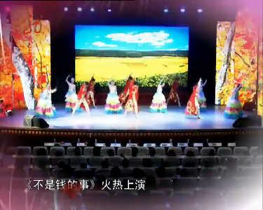 本山快乐营20121015:王大拿来了