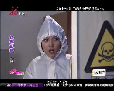 我爱电视剧20121015