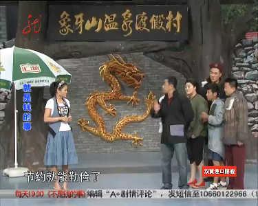 本山快乐营20121017