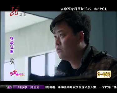 我爱电视剧20121017