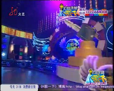 K歌一下20121017