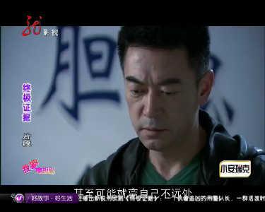 我爱电视剧20121018