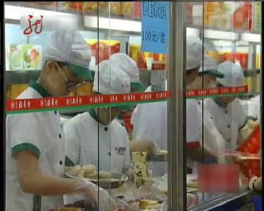 这就是黑龙江20121019