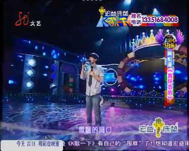 K歌一下20121018