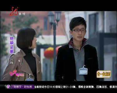我爱电视剧20121019