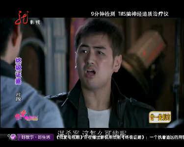 我爱电视剧20121021