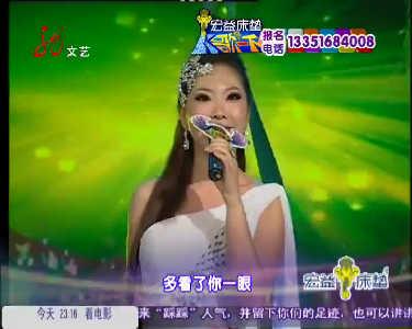 K歌一下20121019