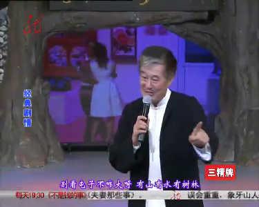 本山快乐营20121021