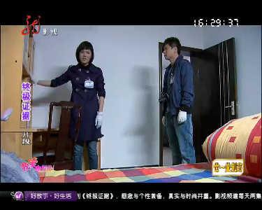 我爱电视剧20121020