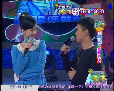 K歌一下20121022