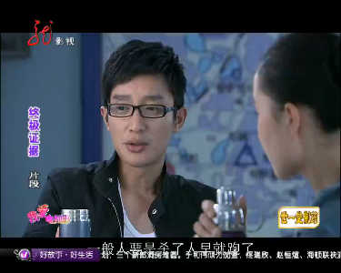 我爱电视剧20121023