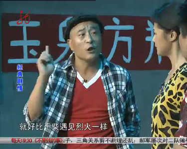 本山快乐营20121023