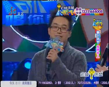 K歌一下20121023