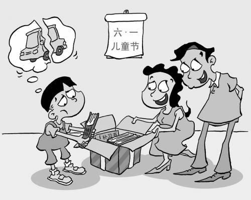 漫画:郝延鹏