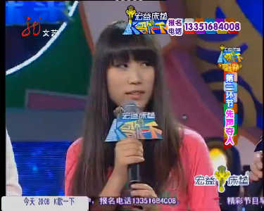 K歌一下20121024