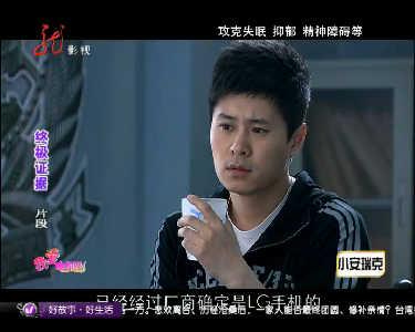 我爱电视剧20121024