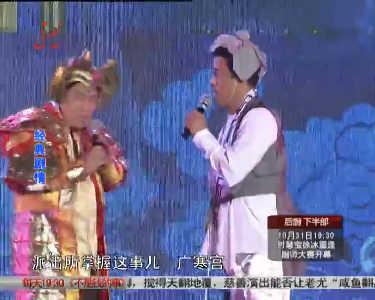 本山快乐营20121024