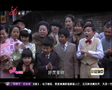 我爱电视剧20121025