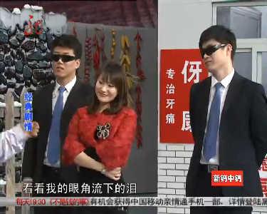 本山快乐营20121025