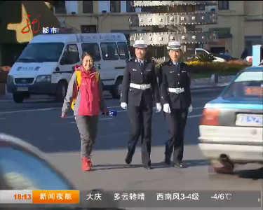 哈尔滨80后女交警的多彩人生