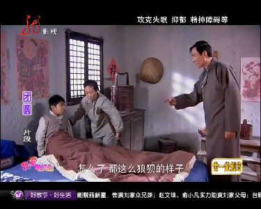 我爱电视剧20121027