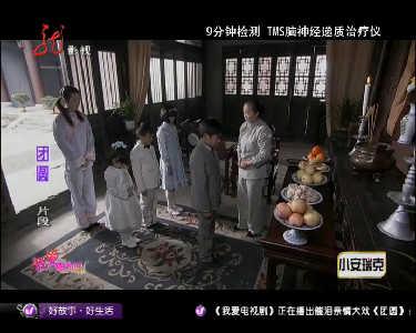 我爱电视剧20101026