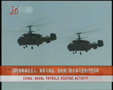 这就是黑龙江20121027