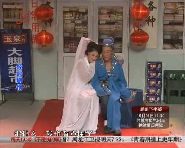 本山快乐营20121026