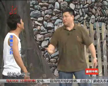本山快乐营20121028
