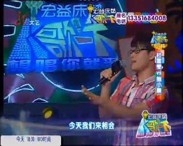 K歌一下20121026