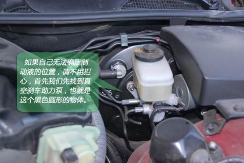 或者在条件允许的情况下更换变速箱油,刹车油.