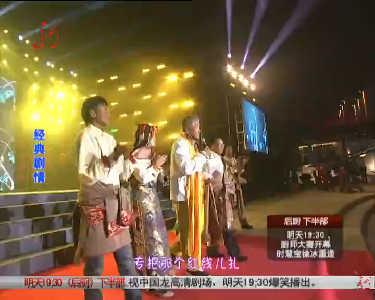 本山快乐营20121030