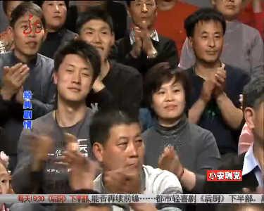 本山快乐营20121031