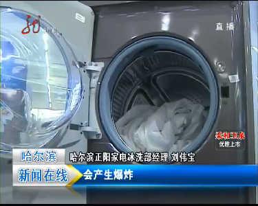 洗衣机甩干_羽绒服用洗衣机甩干后,绒都跑到一块了 该怎么才能恢复原样呢?
