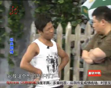 本山快乐营20121029
