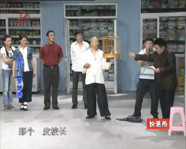 本山快乐营20121104