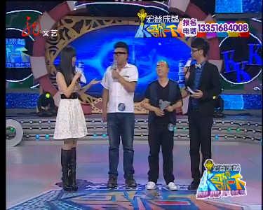 K歌一下20121116