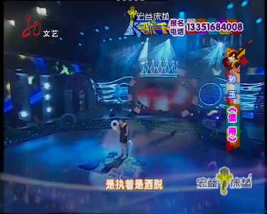 K歌一下20121113