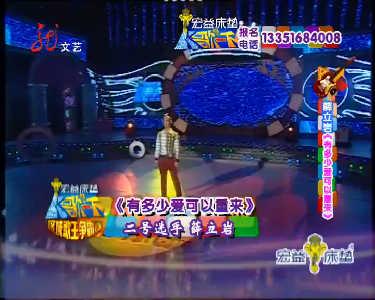 K歌一下20121115