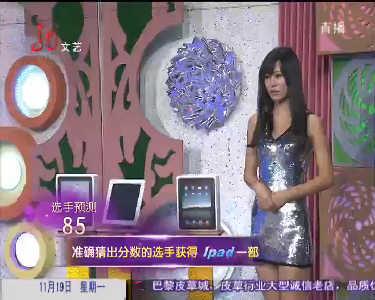 K歌一下20121119